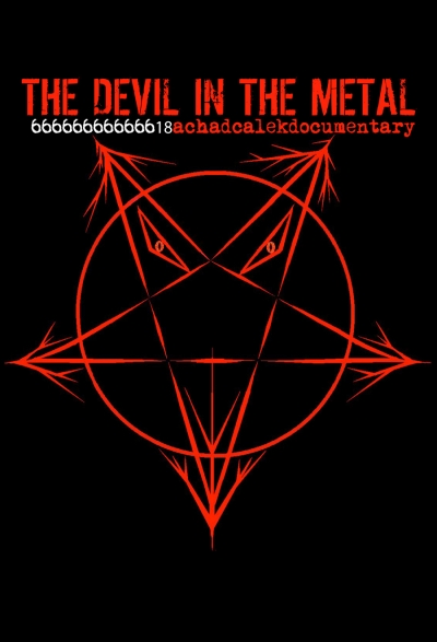 The Devil in the Metal PPV